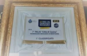 Fiera del Parmigiano Reggiano Casina, primo classificato Latteria Sociale Garfagnolo