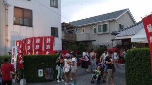 近所のお祭り「しょうきさん」