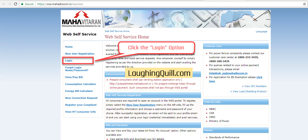 "Pay MSEB Electricity Bills Online- Step 02. Click the ""Login"" option."