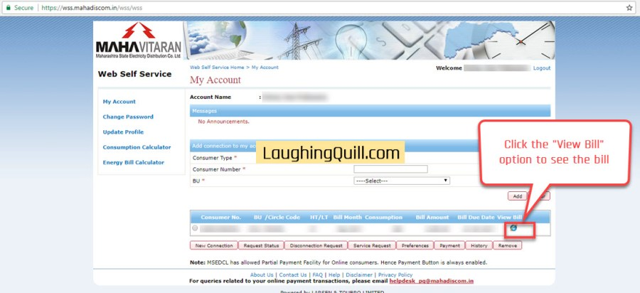 "Pay MSEB Electricity Bills Online- Step 04. Click the ""View Bill"" option to see the pending bill to be paid."