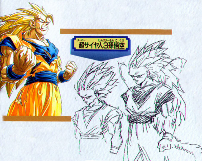 bocetos-originales-super-saiyajin-daizenshuu-lauragtv