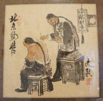 malattia in medicina cinese