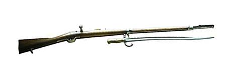 Fusil Chassepot avec sa baïonnette