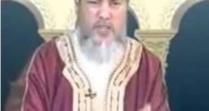 Cheikh Chems Eddine