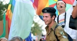 François Hollande à la Gay Pride de Jérusalem ?