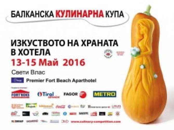 kulinarna kupa 2016