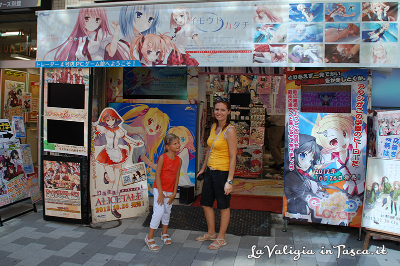 quartiere di Akihabara