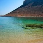 CROCIERA ROYAL– Mediterraneo Orientale