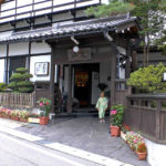HIDA TAKAYAMA – Una bambina curiosa alla scoperta del paesino giapponese