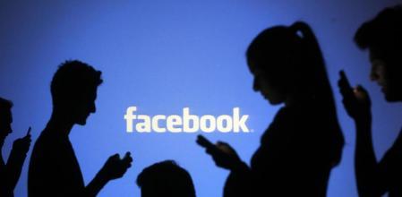 Cómo encuentra Facebook a las personas que quizás conozcas?