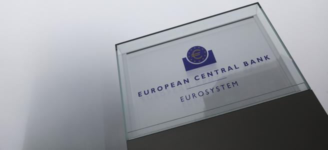 El Banco Central Europeo, la entidad de la moneda única