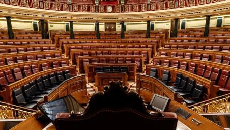 Cuáles son las diferencias entre el Congreso y el Senado?