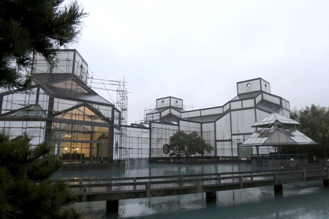 Image of the Suzhou Museum, Pei do Suzhou, located in Suzhou, east of China