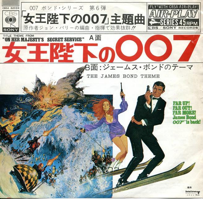 Las adaptaciones de las novelas de James Bond al cine convirtieron al personaje en icono de la cultura popular en todo el mundo.