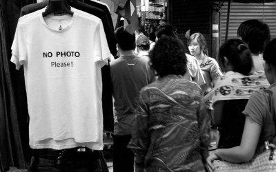 No photo!