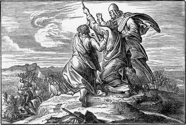 Aaron and Hur Holding Up the Arms of Moses Exodus 17:11