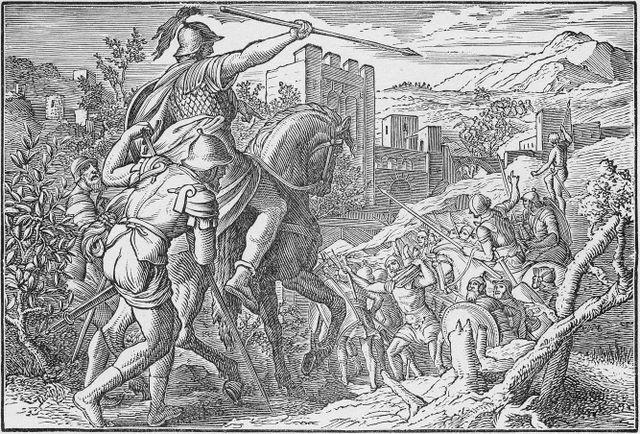 Joshua Capturing the City of AI Joshua 8:18-19