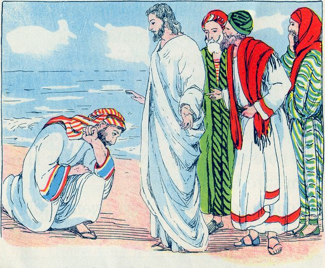Nobleman Asks Jesus to Heal His Son John 4:47