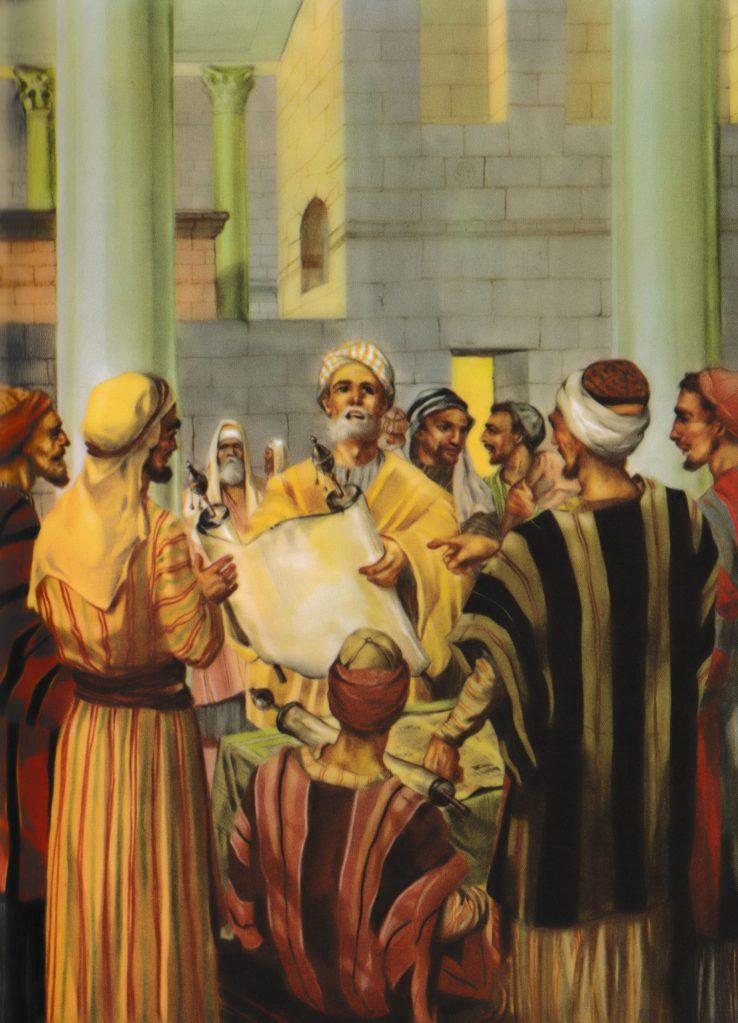 What is written in the Law? (Luke 10:26)