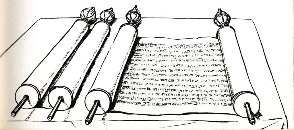 Scrolls with Hebrew Scriptures (Matthew 12:3)