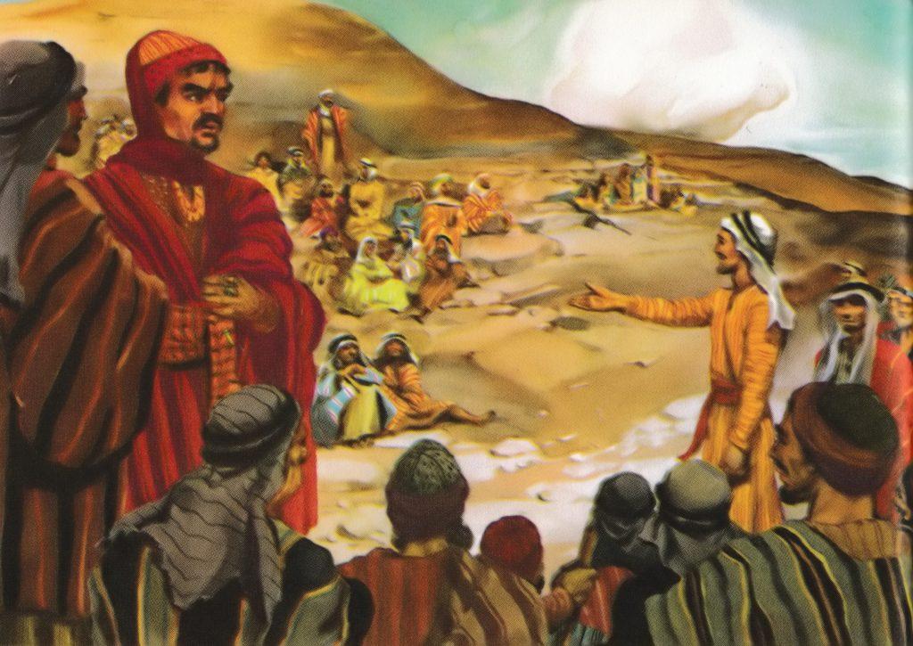 Sermon on the Mount (Luke 6:17-49)
