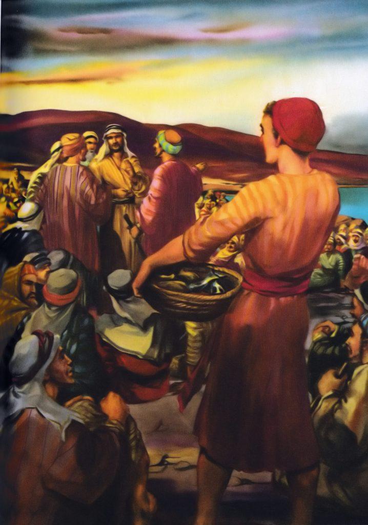 Feeding of the Five Thousand (Mark 8:41-44)
