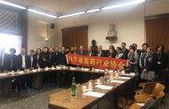 TC Farma si apre all'industria farmaceutica cinese