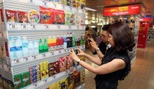 negozio-virtuale-in-corea-del-sud