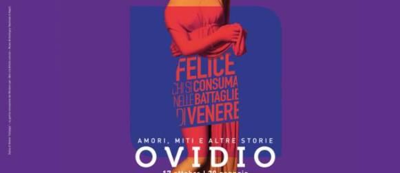 Ovidio, amori e miti alle Scuderie del Quirinale