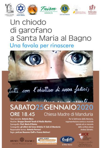 """Oggi, sabato 25 gennaio, si celebra a Manduria la """"Settimana della Memoria"""" con la rappresentazione scenica in Chiesa Madre di un racconto di Andrea Salvatici."""