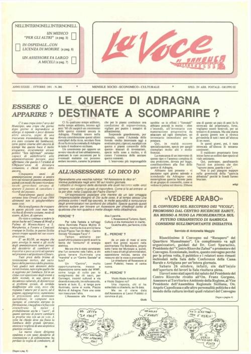 ANTEPRIMA N.301 Ottobre 1991