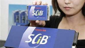 Toshiba : batterie pour voiture hybride rechargeable en 90s