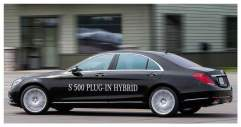 mercedes S500 plug-in hybrid lateral