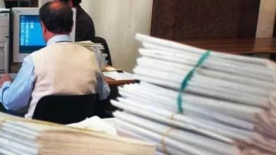 Photo of In Gazzetta Ufficiale il nuovo codice di comportamento dei dipendenti pubblici 2013