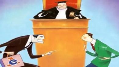 Photo of Accertamento induttivo: il giudice non può ricorrere a criteri equitativi per ridurre il ricarico