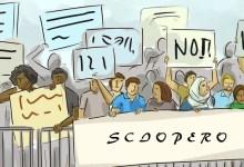 Photo of Sciopero contro gli Isa, Confprofessioni al fianco dei commercialisti