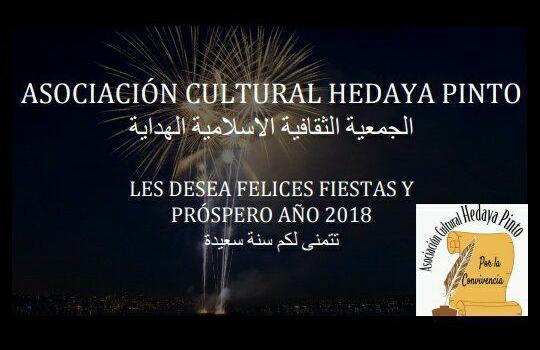 Asociación Hedaya de Pinto