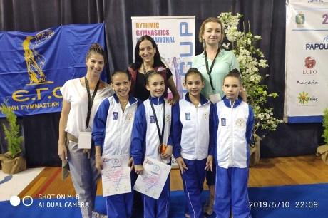 ΌμιλοςΑντισφαίρισης Λαυρίου: Εξαιρετική η παρουσία του αγωνιστικού τμήματος της Ρυθμικής στην Χαλκίδα