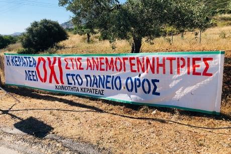 Δήμος Λαυρεωτικής: Λέμε ΟΧΙ στις ανεμογεννήτριες στο Πάνειο Όρος