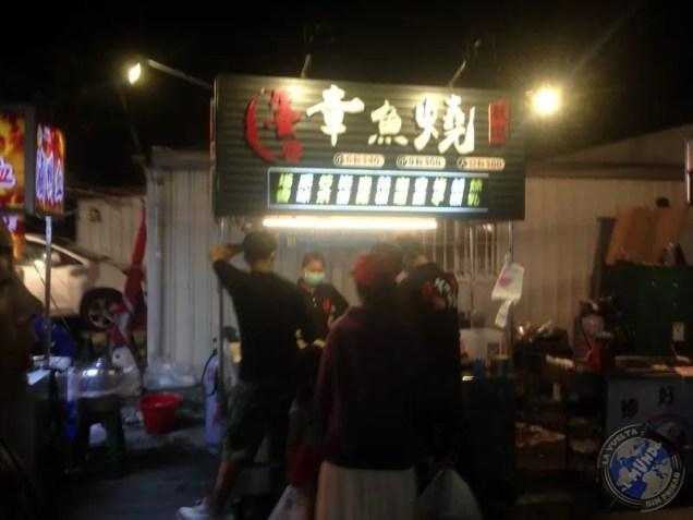 Puestos del mercado nocturno de Hengchun
