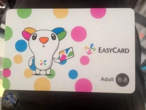 Tarjeta Easycard