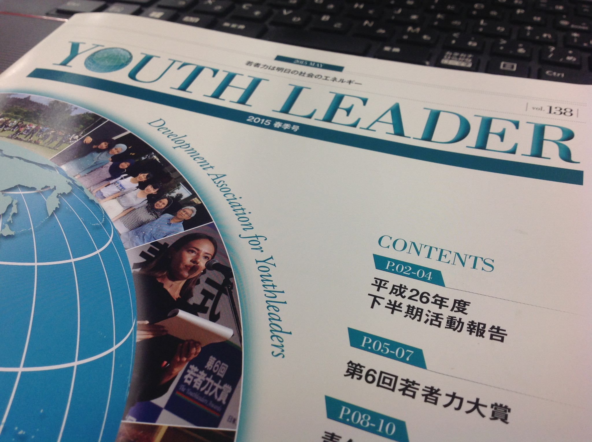 Youth Leader 6