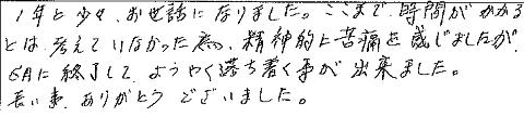 jikohasan30001