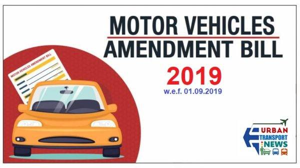 Motor Vehicles Amendment Bill 2019 The Motor Vehicles (Amendment) Bill, 2019