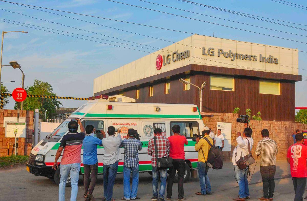 Vishakapatam Gas Leak: Effects, consequences and legal Issues.