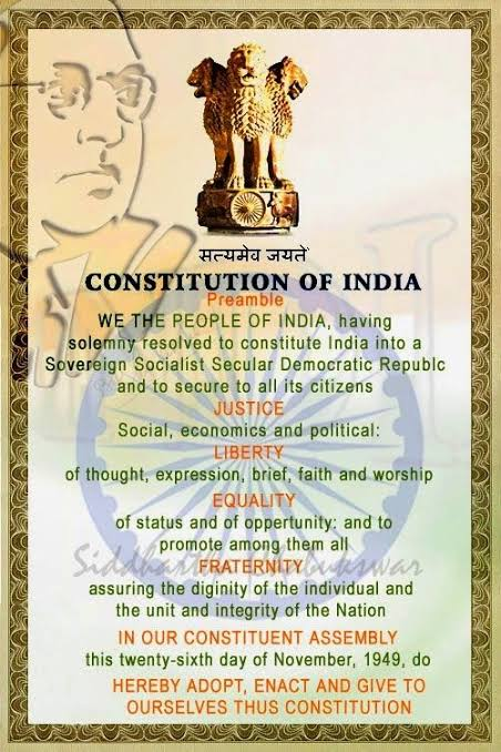 images 5 Preamble to the constitution of India