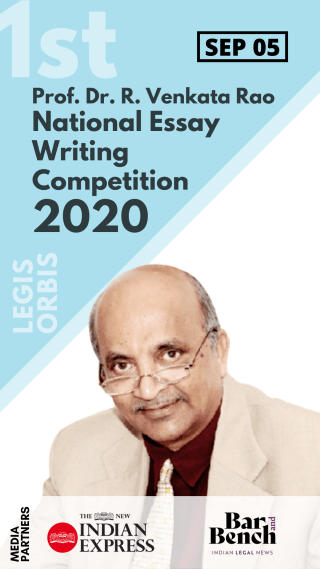 Poster 1st Prof. Dr. R. Venkata Rao National Essay Writing Competition