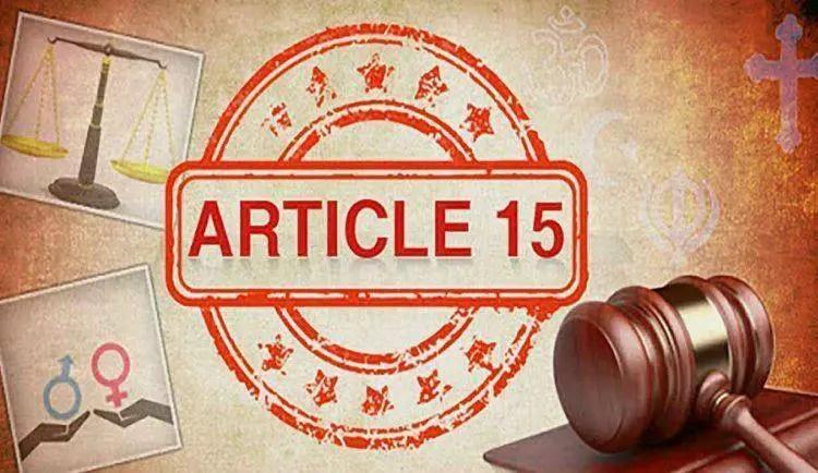 Prohibition of discrimination - Article 15 of Constitution of India