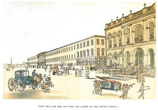 Supreme Court at Calcutta – Composition, Powers & Functions