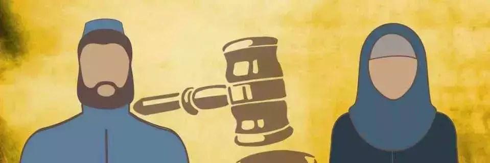 Judicial Separation under Muslim Law